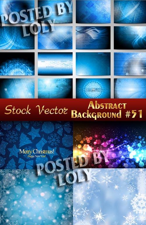 Абстрактные Векторные Фоны #51- Векторный клипарт