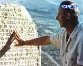 В поиске ответа: Современная Турция - обитель древних богов (2013) SATRip