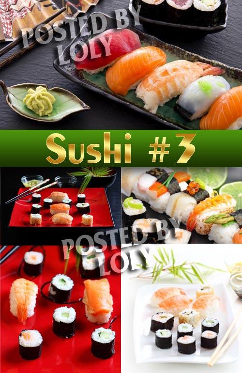 Sushi #3 - Stock Photo