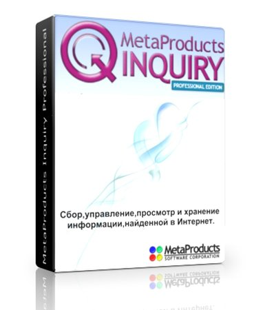 MetaProducts Inquiry Professional Edition 1.11.613