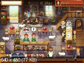 Delicious: Emily's Wonder Wedding Premium Edition (2012/ENG/PC/Win All)