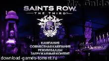 Saints Row The Third Complete Edition [MULTI9][PCDVD][19 DLC][REVOLT]