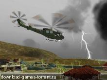 вьетнамский апокалипсис - 2002