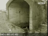 Спасительный бункер (2012) SATRip
