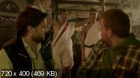 Свежее мясо [2 Сезон] / Fresh meat (2012) HDTV 720p + HDTVRip