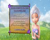 http://i51.fastpic.ru/thumb/2012/1215/57/1bd7a2506996a84d5e9750e40f524b57.jpeg