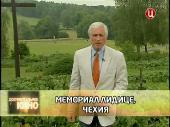 http://i51.fastpic.ru/thumb/2012/1215/b0/61edb6a9a714d311d0424102cbe528b0.jpeg