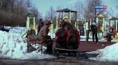 Любовь по расписанию / Поезд (2012) HDTVRip
