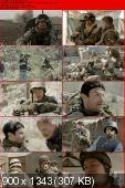 Misja Afganistan (2012) [S01E11] PL.DVBRip.XviD-TROD4T
