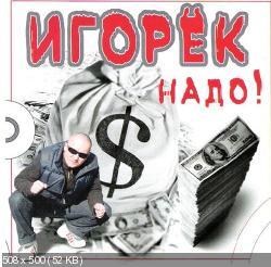 http://i51.fastpic.ru/thumb/2012/1218/43/b20be1932b5c30e84c9e11c40aebbe43.jpeg