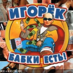 http://i51.fastpic.ru/thumb/2012/1218/c7/c5ad84432abc37118868e98aa44e90c7.jpeg
