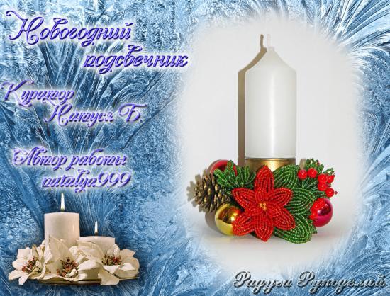 """По он-лайну Натуси Б. С """""""
