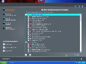 Chip Windows XP 2012.12 DVD 2012.12 DVD