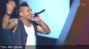 Легенды Ретро FM. Восьмой международный фестиваль (2013) HDTVRip