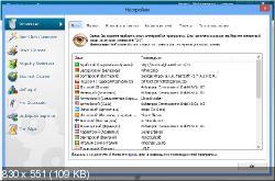 Ashampoo WinOptimizer 2013 1.00.00 (2013|Rus)