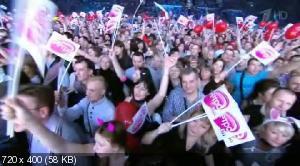 Легенды Ретро FM. Восьмой международный фестиваль (2013) HDTVRip  скачать с letitbit