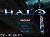 Halo: Dilogy [RIP] [RUS / ENG] (2003, 2007)