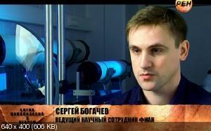 Битва цивилизаций с Игорем Прокопенко (2013) SATRip