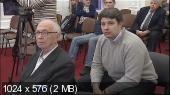 Шахматы. Шахматное обозрение (2014) IPTVRip, DVB