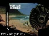 LOST : Via Domus (RePack Механики/RU)