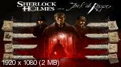 Sherlock Holmes vs. Jack the Ripper (PC/En)