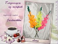http://i51.fastpic.ru/thumb/2013/0109/82/88302713b33175c09fac99b2a2cac482.jpeg