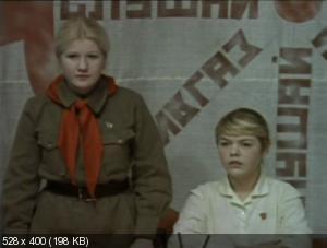 ��������� ���� ������� (1974) DVD9 + DVDRip