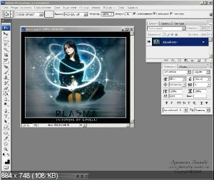 Фотошоп с нуля в видеоформате (2008) 2xDVD