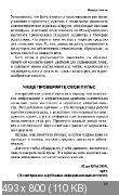 http://i51.fastpic.ru/thumb/2013/0113/61/f5d8c476f6c4b9d794d5376e9e1c8561.jpeg