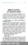 http://i51.fastpic.ru/thumb/2013/0113/ad/31eb2abc76d42630542f468a040f50ad.jpeg