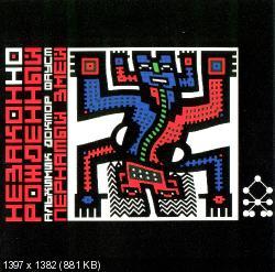 http://i51.fastpic.ru/thumb/2013/0114/b8/7f38f0f6a9dbbbbe44cb9eb770fb24b8.jpeg