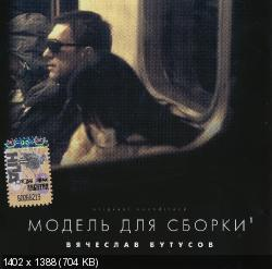http://i51.fastpic.ru/thumb/2013/0114/e5/a68cea9b2f71e0592e0fb44a169476e5.jpeg