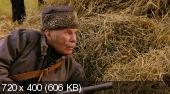 1812: �������� ������� (2012) BD Remux+BDRip 1080p+BDRip 720p+HDRip(1400Mb+700Mb)+DVD5+DVDRip(1400Mb+700Mb)