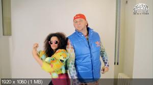 Потап и Настя - РуРуРу (2013) HDTV 1080p