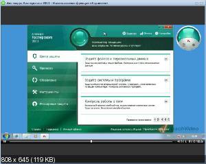 Домашний компьютер для чайников - Bидеокурс (2012/Rus)
