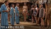 ��� ������� ������ ������� / Carry on Up the Jungle (1970) DVDRip