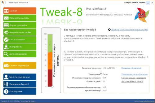 Русификатор Tweak-8 1.0.1007 для Windows 8