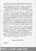 http://i51.fastpic.ru/thumb/2013/0131/a9/5193250d059dfcddc3ee97db239af0a9.jpeg