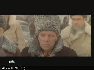 Горячий снег Сталинграда (2013) SATRip