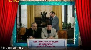 История российского юмора (2013) SATRip