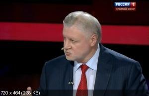Вечер с Владимиром Соловьевым (2015-2017) SATRip