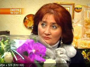 Украинская битва экстрасенсов [10 сезон] (2012-2013) SATRip