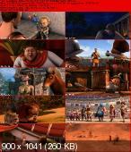Prawie jak gladiator / Gladiatori di Roma (2012) PLDUB.MD.DVDRip.XviD-BiDA / Dubbing PL