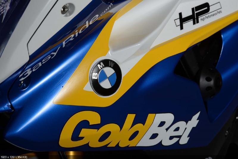Гоночный супербайк BMW S1000RR 2013 (качественные фото)