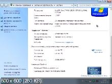 Windows 7 Ultimate Иваново v.02.2013 (x86/x64/RUS)