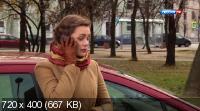 Моё любимое чудовище (2013) HDTV 1080i / 720p + HDTVRip