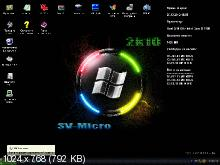 SV-MicroPE 2k10 Plus Pack CD/USB/HDD v3.0.2 (2013, ENG + RUS)