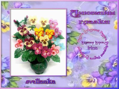 http://i51.fastpic.ru/thumb/2013/0212/36/8612849b9b60741f38811fcc11474c36.jpeg