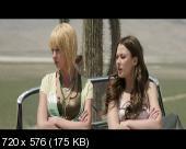 Билет на Vegas (2012) DVDRip