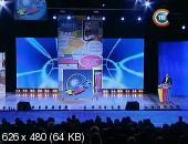 http://i51.fastpic.ru/thumb/2013/0215/b6/9bb994c3e078c559352c8a32f20785b6.jpeg